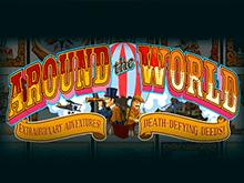 Игровой автомат с выводом Вокруг Света
