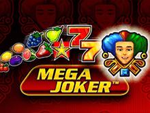 Играть в Мега Джокер на реальные рубли