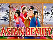 Игровой автомат Asian Beauty от Microgaming в казино онлайн